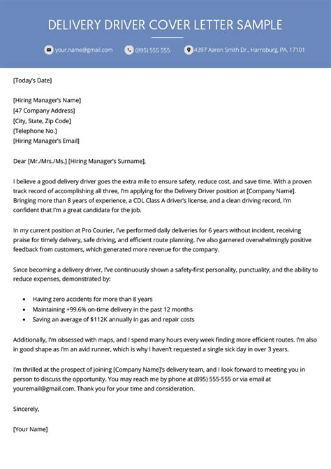 Delivery Driver Cover Letter Sample | Resume Genius