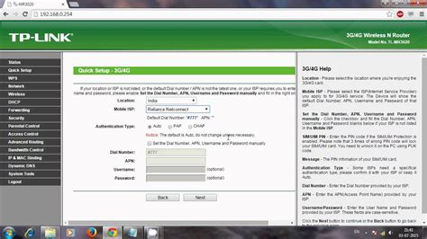 TP-Link TL MR-3020 3G/4G router configuration - YouTube